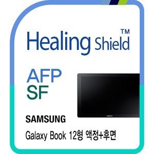 액1/액1+후면1) 삼성 갤럭시북 12형 보호필름 세트
