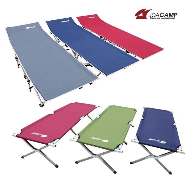 접이식 야전침대 캠핑 의자 사무실 야외 간이 침대