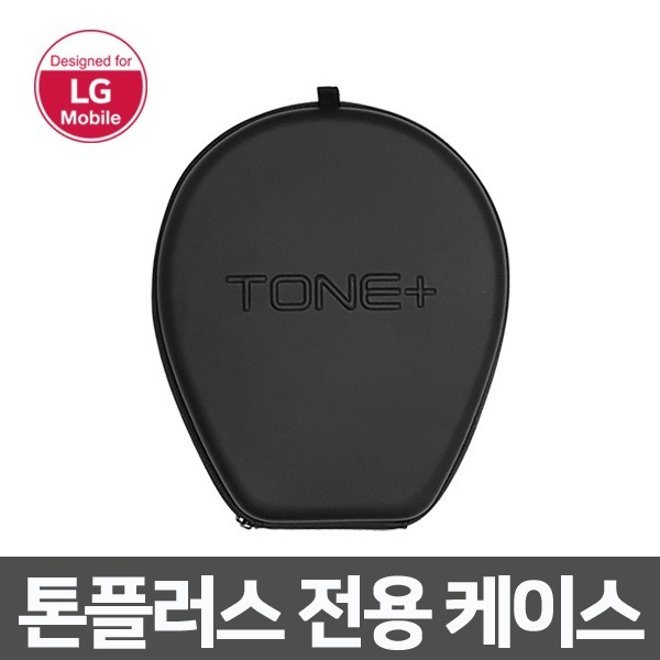 LG톤플러스 전용파우치/넥밴드 블루투스이어폰 케이스