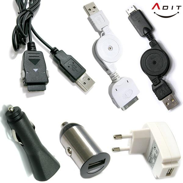 USB 마이크로 5핀 젠더 충전기케이블 핸드폰충전기