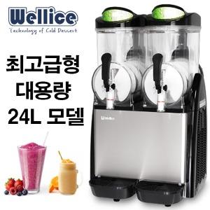XHC224웰아이스 슬러시기계/슬러쉬기계