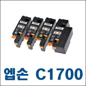 엡손 호환잉크 epson C1700 C1750N CX17NF SO50614