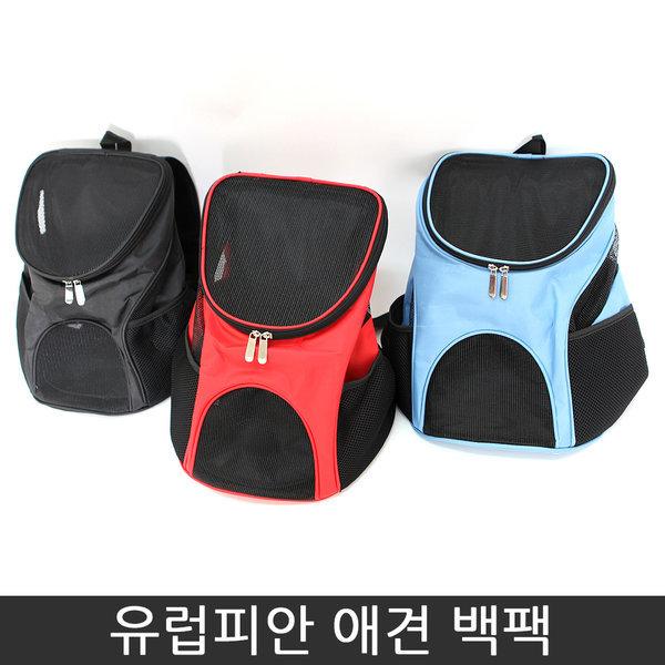 애견백팩/이동가방/애견하우스/개집/애견/이동장/애견