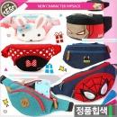 힙색 아동 유아 초등학생 캐릭터 보조 팬콧 여행가방
