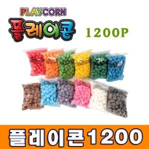 플레이콘1200 (12색x100P) / 플레이콘만들기 수수깡