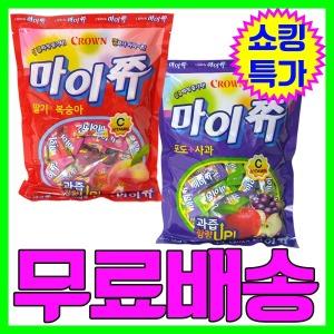 마이쮸 대용량 10봉/무료배송/최저가