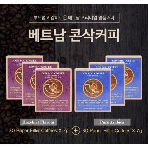 베트남콘삭커피/다람쥐커피(7g필터커피) 6박스