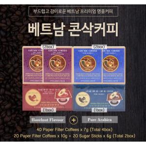 베트남콘삭커피(7g 10g 필터커피혼합) 6박스