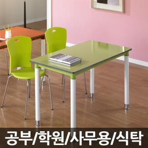 고품질 칼라 포밍테이블) 공부/학원/사무용 책상/식탁