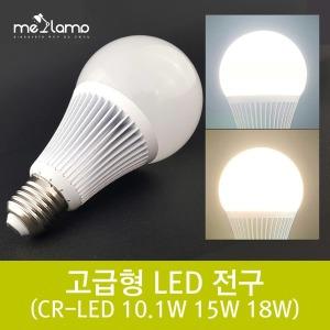 LED 전구 조명 램프10W 15W 18W 20W CRLED S
