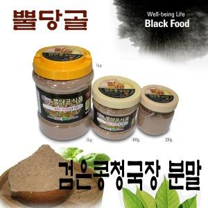 명품 뿔당골 검은콩 청국장 분말(가루) 400g
