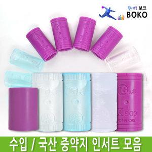 GnS 중약지 인서트팁 모음/볼링 볼링용품 볼링공