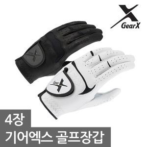 기어엑스 골프장갑-천연양피 4장/양손2set 남자 여성