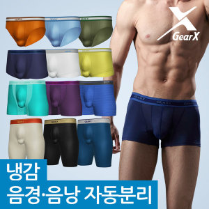 (자동분리)남성팬티-드로즈/남자속옷/언더웨어/CK삼각