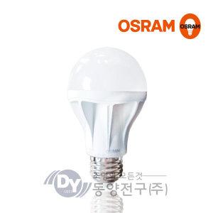 오스람 LED전구 벌브 5W 6.8W 7.5W 8.5W 10.5W 13W