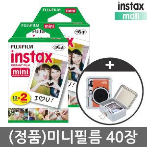 무료배송/당일출고)) 미니필름4팩(40장)+틴케이스
