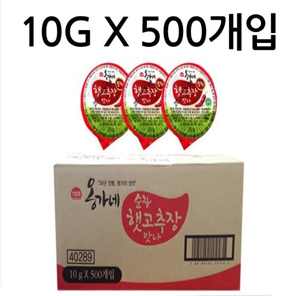 옹가네 순창 햇고추장 맛나 10g x 500개입(1box)