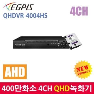 이지피스 AHD 4CH DVR녹화기 QHDVR-4004HS(HDD선택)