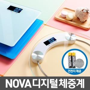 노바리빙 전자 디지털 칼라 체중계 다이어트 인테리어