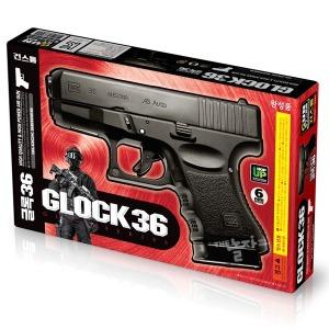 건스톰 글록36 비비탄총 BB건 BB탄총 에어건 장난감총