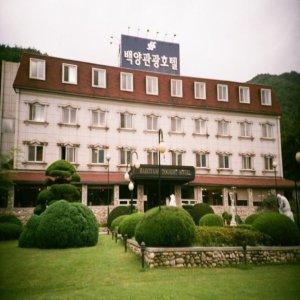 전남 장성군|백양관광호텔