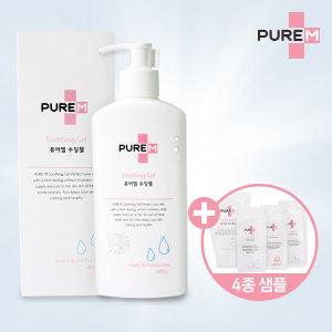 (1+1종료)퓨어엠 수딩젤/민감성/아기유아/신생아