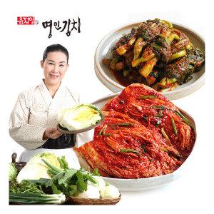 식품명인 유정임의 포기김치 5kg+갓김치2kg /배추김치