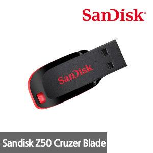 RY 특가 샌디스크 Z50 Blade 8GB/USB메모리8GB / CZ50