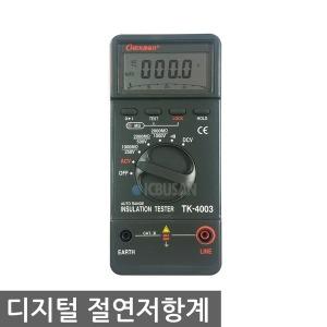 태광 국산 디지털 절연저항계 메가테스터 TK-4003
