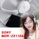 소니 정품 헤드셋 MDR-ZX110AP/헤드폰 MDR-ZX110 택