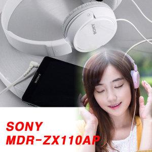 소니 정품 헤드셋 MDR-ZX110AP 이어폰 헤드폰 이어셋