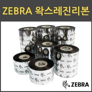 ZEBRA K3300 왁스레진 리본 WAXRESIN 바코드 먹지