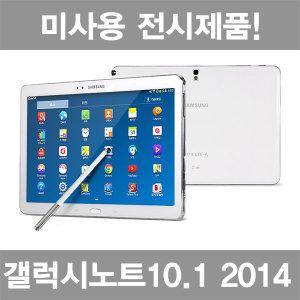 갤럭시노트10.1 2014에디션 셀룰러 공기계 P605K 전시