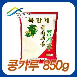((주)밀양한천/콩국수용콩가루)콩국/우무콩국/고단백
