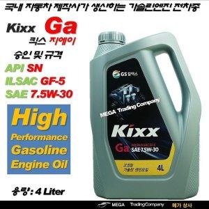 킥스GA KIXX GA 7.5W30 4L 가솔린 엔진오일 메가상사