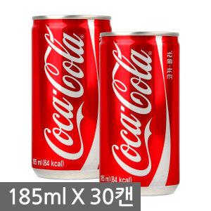 스프라이트/코카콜라 185mlX30캔/무료배송/사이다/탄