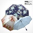 고급 자수 패션자외선차단양산 우산/어머니선물