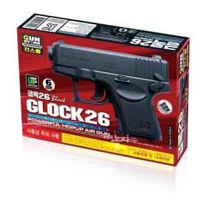 건스톰 글록26 비비탄총 BB건 BB탄총 에어건 장난감총