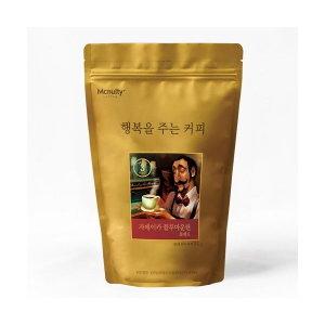 맥널티 분쇄 원두커피 블루마운틴 스타일 1kg