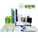 비닐봉투/쓰레기봉투/비닐봉지/재활용봉투/봉지/봉투