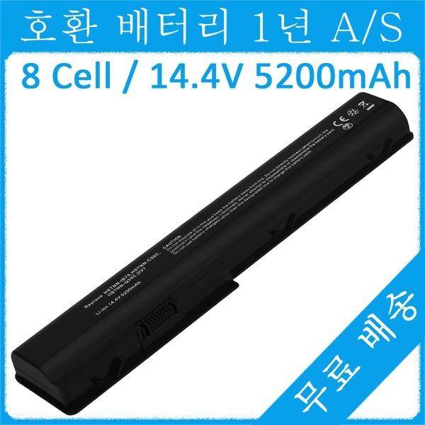 HP 배터리 464058-121 464059-142 Pavilion DV7T DV7
