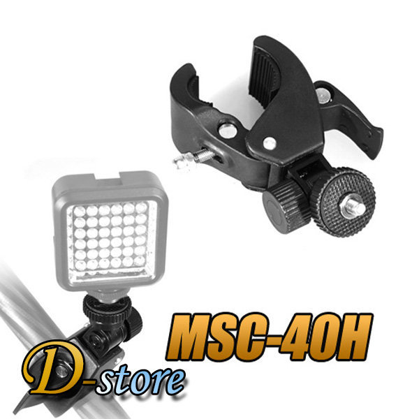 라이트닝 MSC-40H 클램프 (Magic Super Clamp)