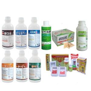 모기약 모기유충구제 방역용품 연무 연막 방역 유제