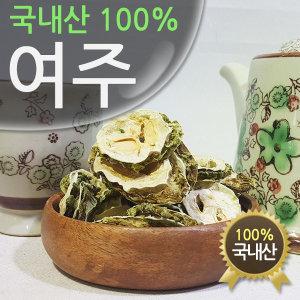 진도허브-청정지역 국내산 국내산 여주 300g