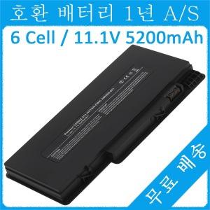 HP 배터리 644184-001 FD06 Pavilion DM3t-1000 DM3z
