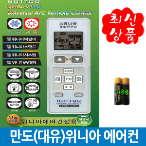 MSC-092AV MSC-053A MSC-073A