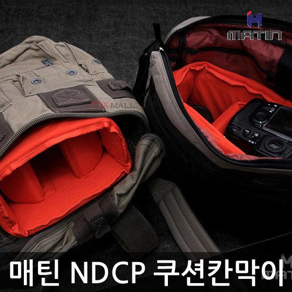 매틴 쿠션칸막이 NDCP30/40/50/60/70 파티션 속가방