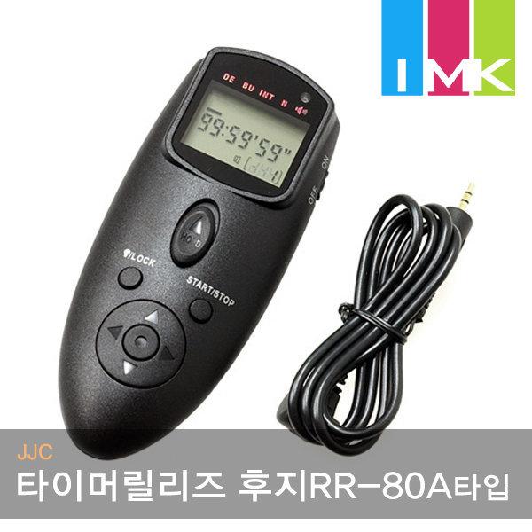 JJC 타이머 릴리즈 MET-O (후지 RR-80A 타입/HS50EXR)