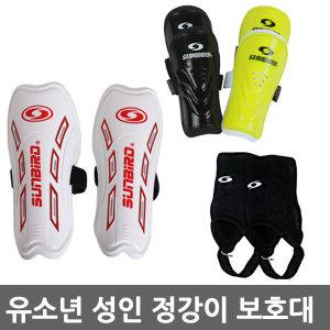 축구 정강이 보호대 신가드 앵클가드 유소년 성인