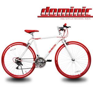 도미니크700C 스타카토 하이브리드 자전거
